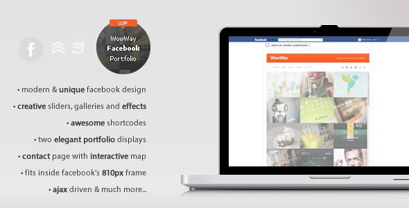 WowWay – Interactive Facebook Portfolio