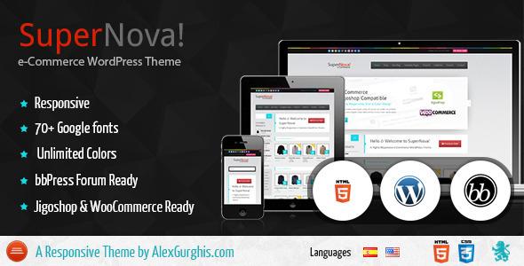 SuperNova – e-Commerce Responsive Theme