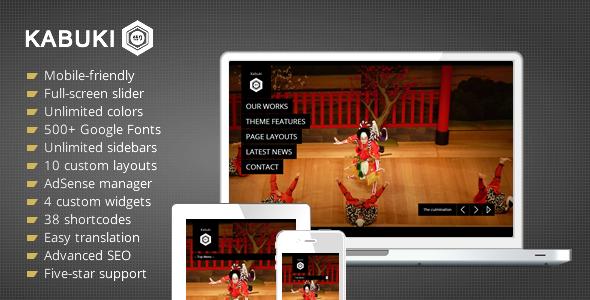 Kabuki – Luxury Portfolio/Agency WordPress Theme