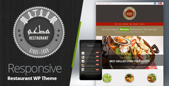 Mataam Restaurant – Responsive WordPress Theme