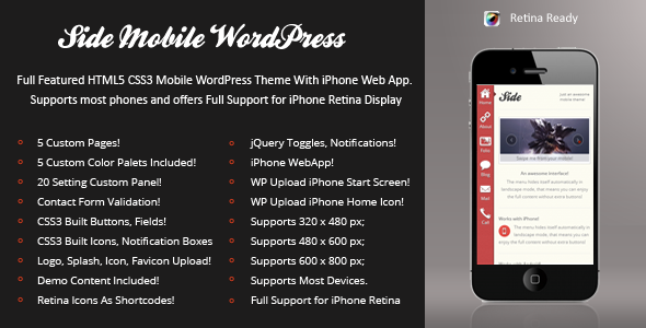 Side Mobile Retina | WordPress Version