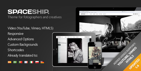 Spaceship – Minimalist Photography Portfolio Theme