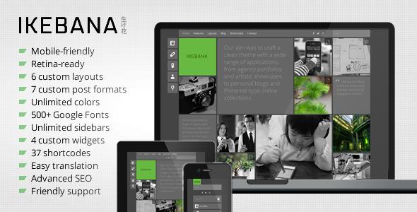 Ikebana – Masonry WordPress Portfolio Theme