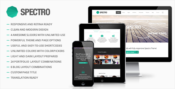 Spectro – Responsive Multi-Purpose Theme
