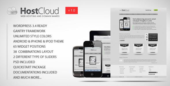 HostCloud – Premium WordPress Theme