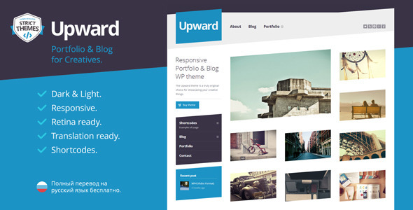 Upward: Experimental Portfolio & Blog
