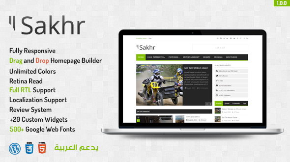 Sakhr – WordPress Responsive Blog/Magazine