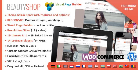 BeautyShop – Premium WordPress WooCommerce theme